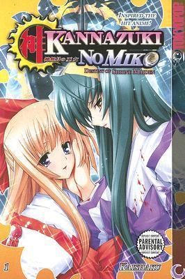 Kannazuki No Miko: Destiny of Shrine Maiden, Volume 1 Kaishaku