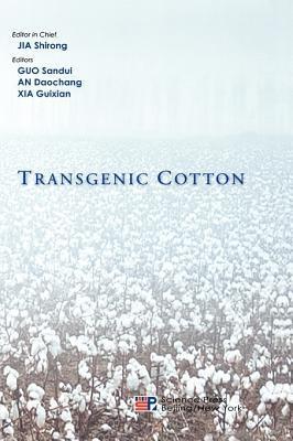 Transgenic Cotton  by  Jia Shirong