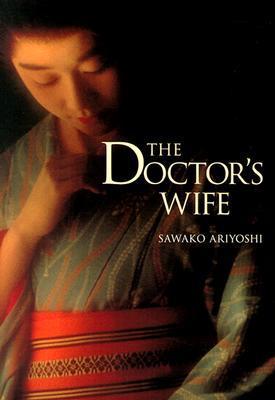 The Twilight Years Sawako Ariyoshi