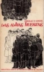 Almas Muertas, Las Nikolai Gogol