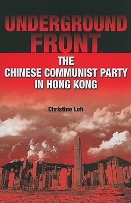 At the Epicentre: Hong Kong and the Sars Outbreak  by  Christine Loh