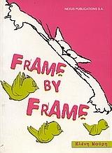 Frame  by  frame by Ελένη Μούρη