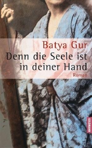 Denn die Seele ist in deiner Hand (Michael Ochajon, #5)  by  Batya Gur