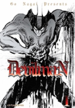 Devilman Def. Collection 1 Go Nagai