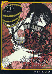 ×××HOLiC 11  by  CLAMP
