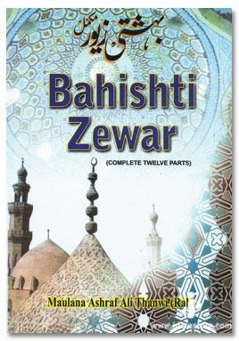Bahishti Zewar Ashraf Ali Thanwi