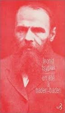 Un été à Baden-Baden Leonid Tsypkin