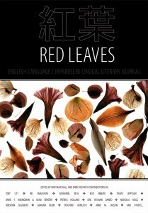 Red Leaves / 紅葉  by  Kirk  Marshall