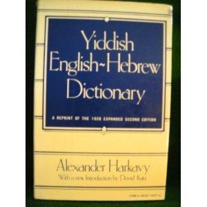 Yiddish-English-Hebrew Dictionary Dovid Katz