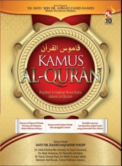 Kamus al-Quran Zulkifli Mohd Yusoff