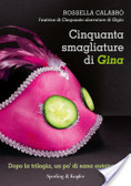 Cinquanta smagliature di Gina Rossella Calabrò