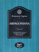 Arpagoniana Konstantin Konstantinovich Vaginov