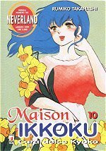 Maison Ikkoku, Vol. 10  by  Rumiko Takahashi