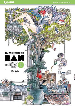 Il Mondo di Ran n. 1  by  Aki Irie