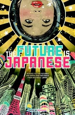 The Future is Japanese: Science Fiction Futures and Brand New Fantasies from and about Japan.  by  Masumi Washington