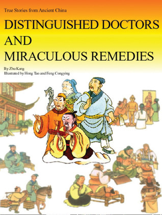 Distinguished Doctors and Miraculous Remedies  by  Kang Zhu