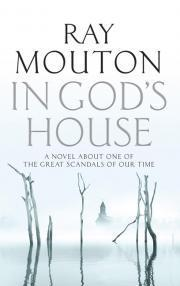 In Gods House  by  Ray Mouton