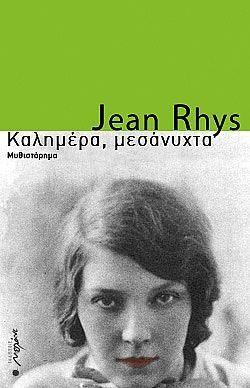 Καλημέρα, μεσάνυχτα  by  Jean Rhys