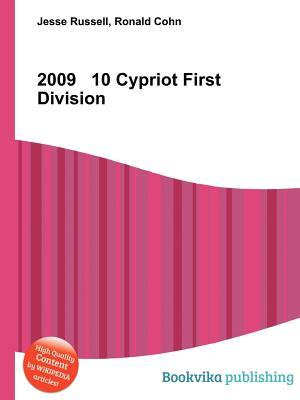 2009 10 Cypriot First Division  by  Jesse Russell