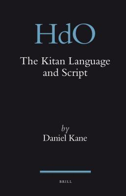 The Kitan Language and Script Daniel   Kane