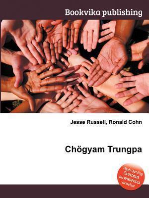 Ch Gyam Trungpa Jesse Russell