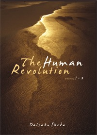 Human Revolution Vol 1-3  by  Daisaku Ikeda