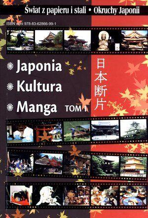 Świat z papieru i stali - Okruchy Japonii Martyna Taniguchi