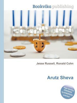 Arutz Sheva  by  Jesse Russell