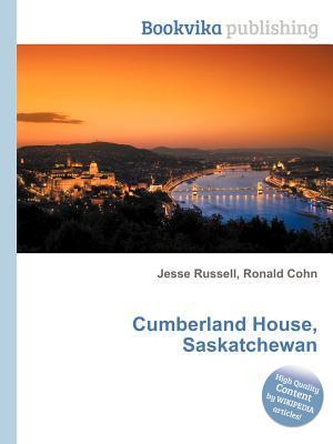 Cumberland House, Saskatchewan  by  Jesse Russell