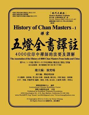 History of Chan Masters-1: The Annotation of the History of 4000 Chan Masters from India and China  by  Chao Yong