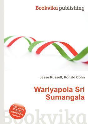 Wariyapola Sri Sumangala  by  Jesse Russell