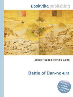Battle of Dan-No-Ura Jesse Russell