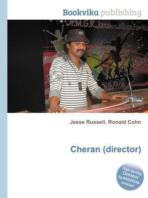 Cheran Jesse Russell