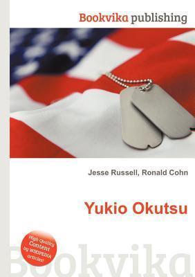 Yukio Okutsu  by  Jesse Russell