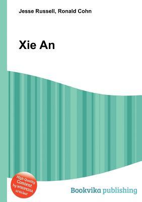 XIE an  by  Jesse Russell