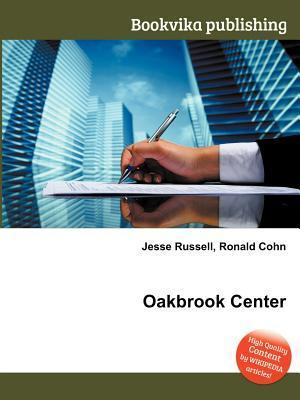 Oakbrook Center  by  Jesse Russell