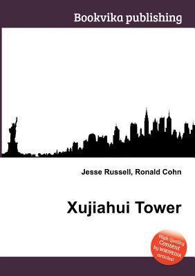 Xujiahui Tower Jesse Russell