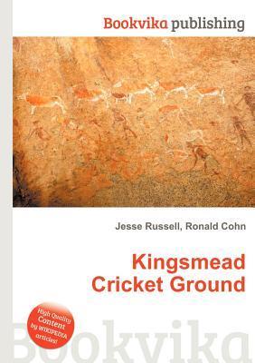 Kingsmead Cricket Ground Jesse Russell