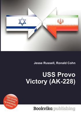 USS Provo Victory (AK-228)  by  Jesse Russell