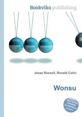 Wonsu Jesse Russell