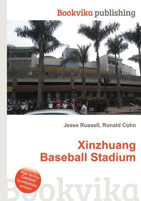 Xinzhuang Baseball Stadium  by  Jesse Russell