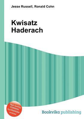 Kwisatz Haderach  by  Jesse Russell
