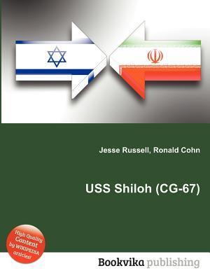USS Shiloh (CG-67) Jesse Russell