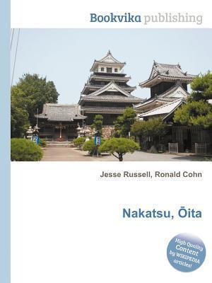 Nakatsu, Ita  by  Jesse Russell