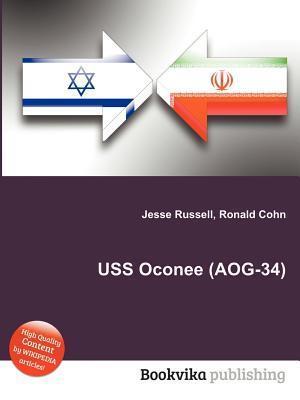 USS Oconee (Aog-34)  by  Jesse Russell
