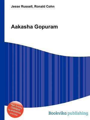 Aakasha Gopuram  by  Jesse Russell