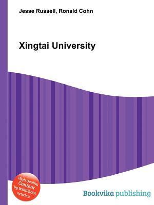 Xingtai University Jesse Russell