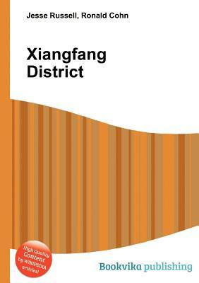 Xiangfang District  by  Jesse Russell