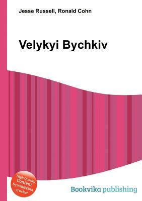 Velykyi Bychkiv Jesse Russell