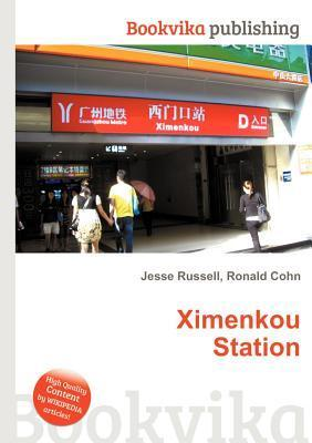 Ximenkou Station  by  Jesse Russell